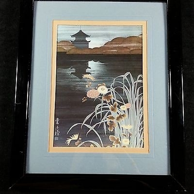 Oriental China Pagodahero Nim Asian Chinese Lithograph Framed For Framed Asian Art Prints (View 10 of 15)
