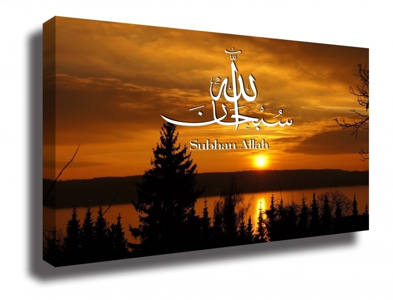 Sunset Islamic Wall Art – Islamic Canvases Direct For Islamic Canvas Wall Art (Image 15 of 15)