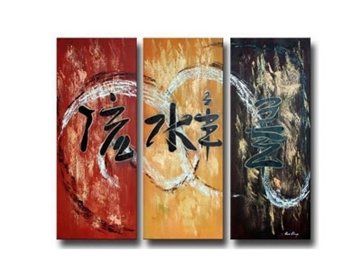 Wall Art Design Ideas: Japanese Caligraphy Theme 3 Piece Wall Art For Japanese Canvas Wall Art (Image 15 of 15)
