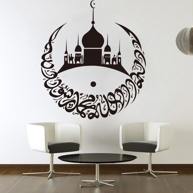 32 Arabic Wall Art, Awesome 30 Arabic Wall Art Design Ideas Of 395 Intended For Arabic Wall Art (Image 1 of 25)