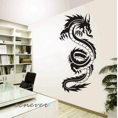 40Inch H Chinese Dragon— Removable Graphic Wall Decals Stickers Regarding Dragon Wall Art (Image 3 of 25)