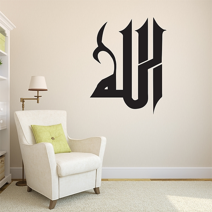 Allah Arabic Calligraphy Vinyl Wall Art Decal For Arabic Wall Art (Image 5 of 25)