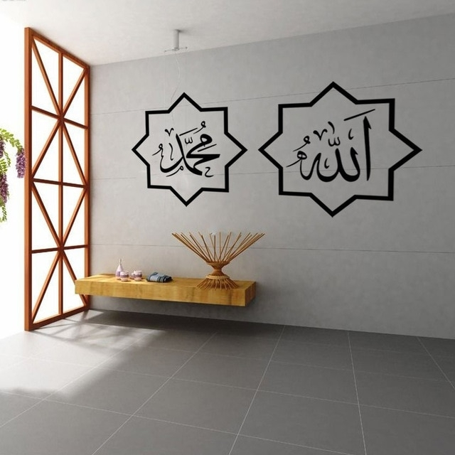 Arab Decorative Wall Art Mural Islamic Muslin Words Calligraphy Wall With Regard To Decorative Wall Art (Image 4 of 20)