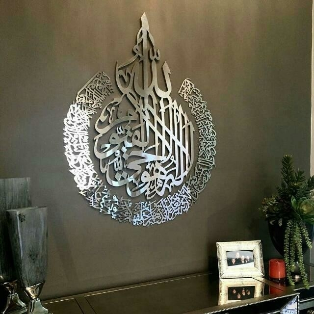 Arabic Calligraphy With Wall Decor Spaces Modern And Inside Arabic Wall Art (Image 7 of 25)
