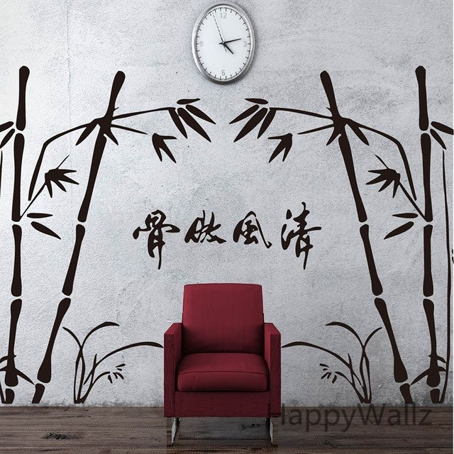 Bamboo Wall Sticker Chinese Style Bamboo Wall Decal Diy Removable With Bamboo Wall Art (Image 11 of 25)