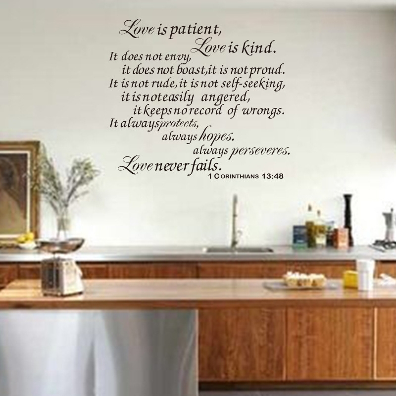 Bible Wall Stickers Love Is Patient Scripture Quote Wall Decal Bible In Love Is Patient Wall Art (Image 2 of 25)