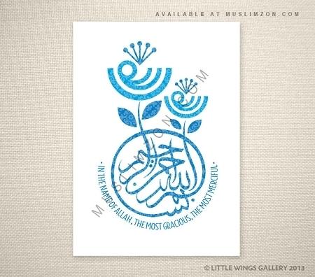 Bismillah Flowers, Islamic Art Print, Arabic Calligraphy & English Regarding Arabic Wall Art (Image 9 of 25)