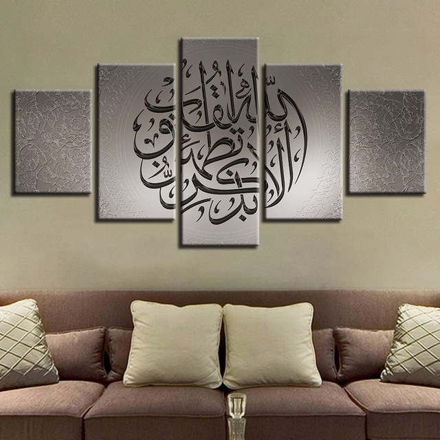 Canvas Painting Wall Art Decor 5 Pieces Islamic Arabic Calligraphy Inside Arabic Wall Art (View 17 of 25)