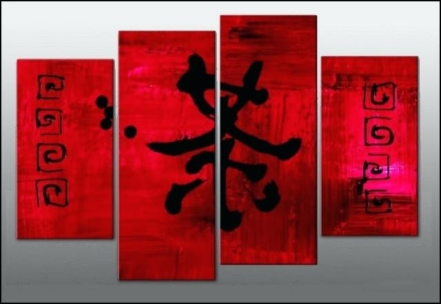 Chinese Wall Art Canvas Stickers – Brusselsand Throughout Chinese Wall Art (View 23 of 25)