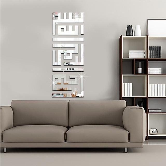 Creative Wall Art Of Lslamic Arab Muslim Acrylic Mirror Wall Art With Regard To Acrylic Wall Art (Image 15 of 25)