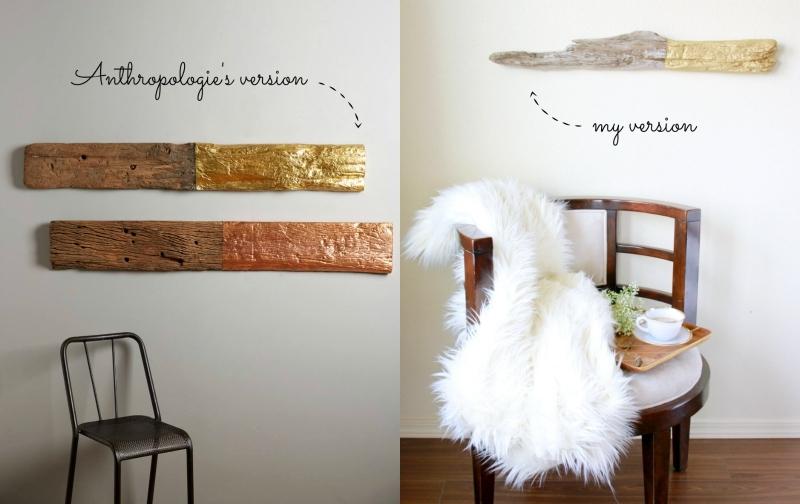 Diy: Anthropologie Hack Gilded Driftwood Wall Art – Db2 Pertaining To Anthropologie Wall Art (View 5 of 20)