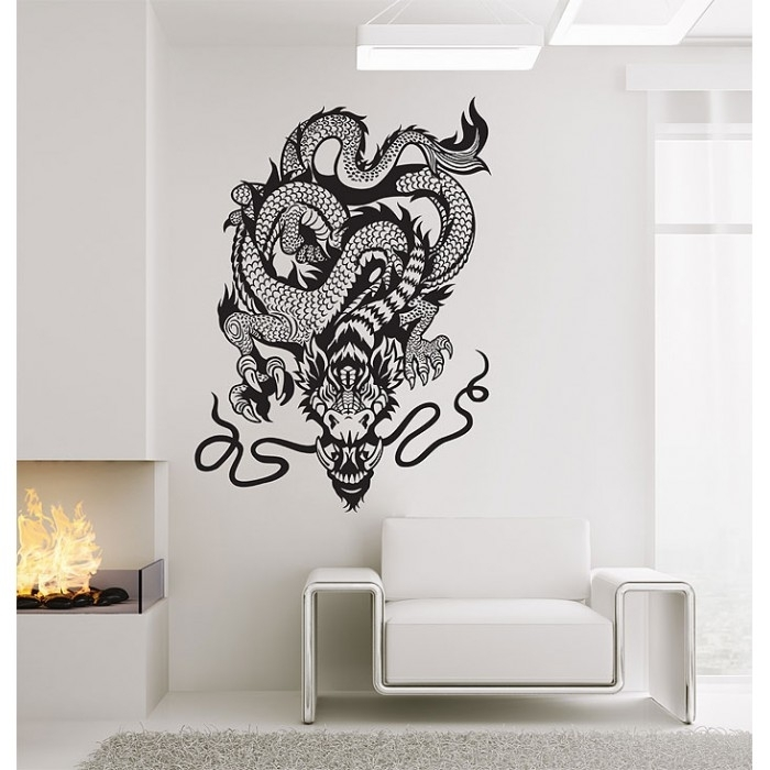 Dragon Vinyl Wall Art Decal Intended For Dragon Wall Art (Image 11 of 25)