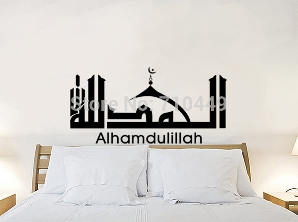 Drop Shipping Ebay Hot Selling Design Arabic Living Room Wall Art Throughout Arabic Wall Art (View 11 of 25)