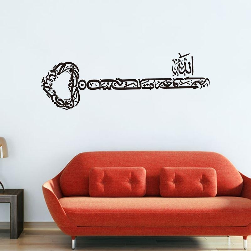 Dy136 Key Wall Sticker Islam Bismillah Calligraphy Arabic Wall Art For Arabic Wall Art (View 12 of 25)