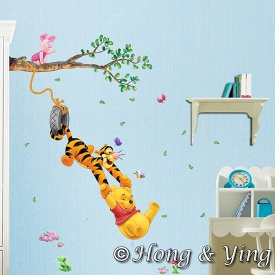 Free Shipping Wall Sticker Vinyl Home Decal Decor Removable Nursery Throughout Baby Room Wall Art (Image 14 of 20)