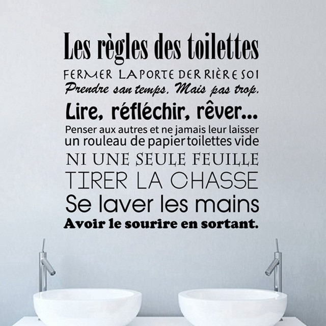French Bathroom Rules Wall Stickers French Toilet Rules Vinyl Wall With Bathroom Rules Wall Art (Image 19 of 25)