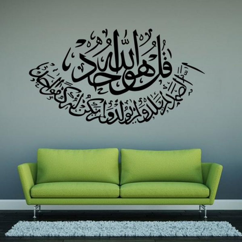 Halloween Islamic Wall Stickers Muslim Designs Stickers Wall Decor Intended For Islamic Wall Art (View 16 of 20)