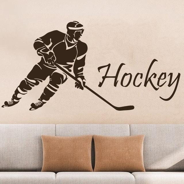 Hockey Wall Decals Hockey Player Sport Gym Wall Decor Removable Inside Hockey Wall Art (Image 8 of 10)