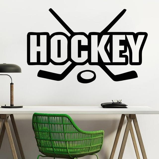Ice Hockey Wall Decals Hockey Player Sport Gym Wall Decor Boy Room Within Hockey Wall Art (Image 9 of 10)