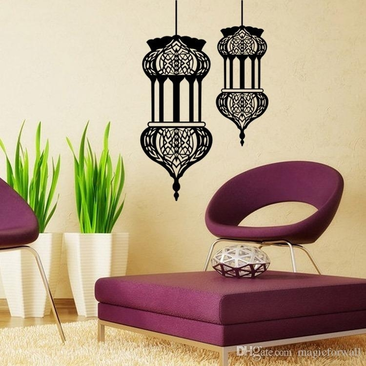 Islam Islamic Muslin Wall Art Mural Decor Arabic Muslin Culture Wall Inside Home Wall Art (View 15 of 25)