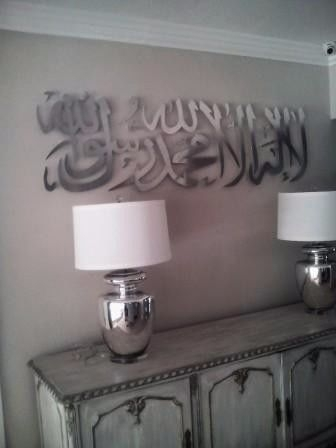 Islamic Wall Art In Metal | City Centre | Gumtree Classifieds South Regarding Islamic Wall Art (View 13 of 20)