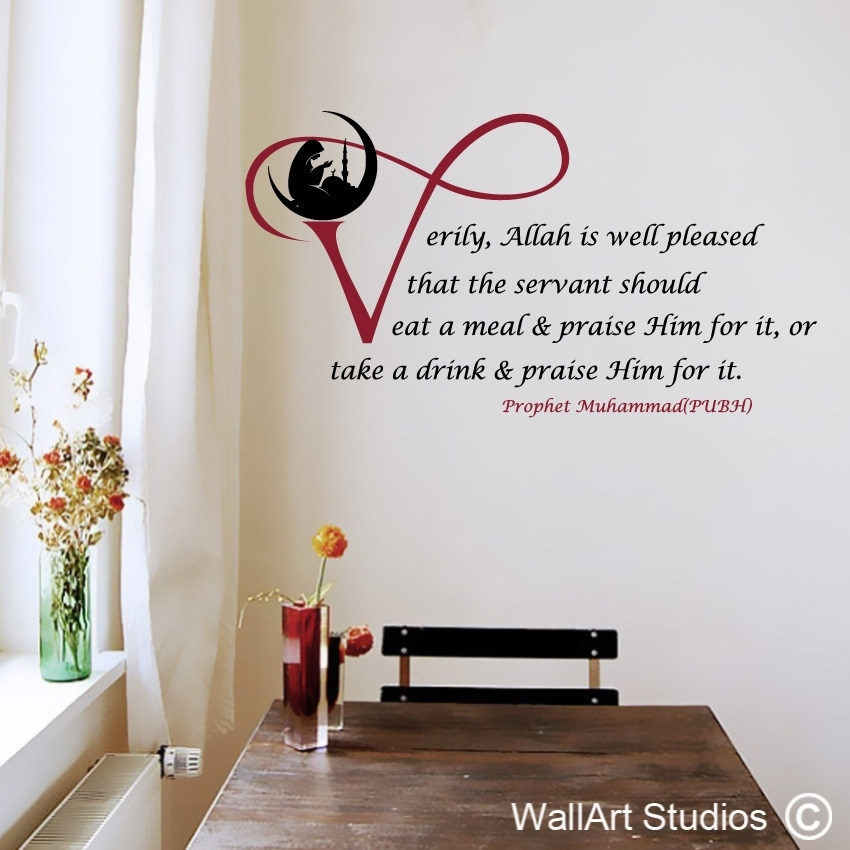 Islamic Wall Art Stickers: Islamic Wall Art Designs South Africa In Arabic Wall Art (Image 19 of 25)