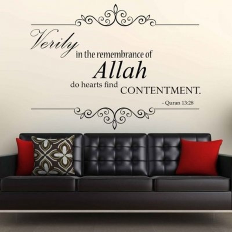 Islamic Wall Decals Inside Islamic Wall Art (Image 11 of 20)
