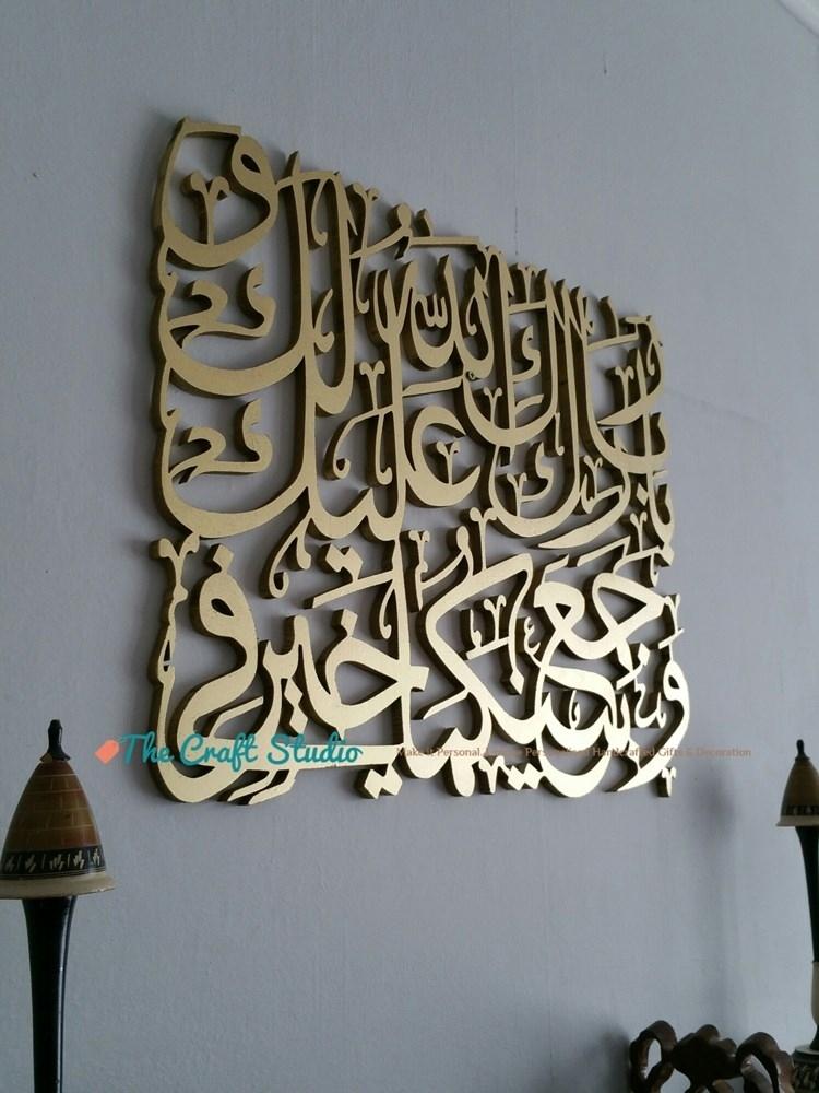 Islamic Wedding Gift – 53X43Cm Wedding Wishes Wall Art Inside Arabic Wall Art (Image 20 of 25)