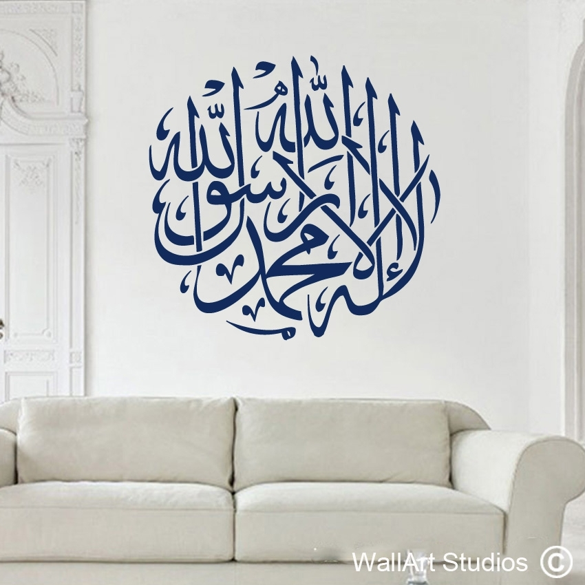 Featured Image of Arabic Wall Art