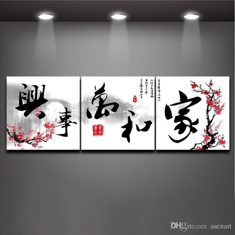 Marvelous Chinese Wall Art Uk Stickers Symbols Print, Chinese Wall Intended For Chinese Wall Art (View 24 of 25)