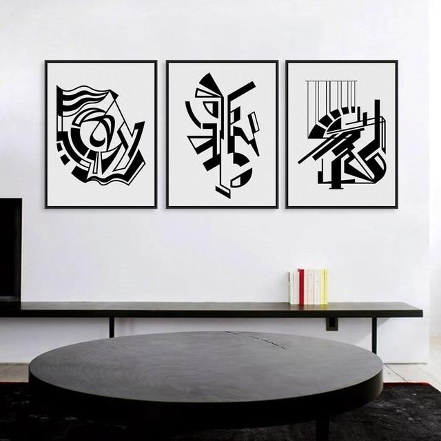 Modern Minimalist Nordic Black White Symbol A4 Large Art Prints Inside Black Wall Art (Image 14 of 20)