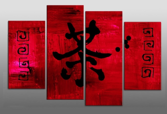 Red And Black Chinese Writing Canvas Picture Split 4 Panel Wall Art For Chinese Wall Art (View 3 of 25)