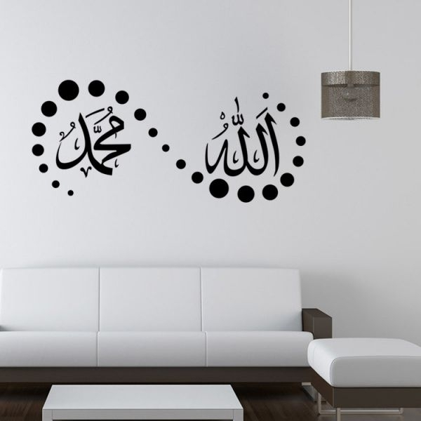 Souq | Islamic Wall Art Decal Stickers Canvas Bismillah Calligraphy With Regard To Islamic Wall Art (Image 17 of 20)