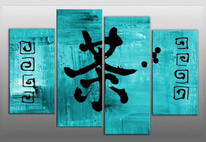 Turquoise Blue And Black Chinese Writing Canvas Picture Split 4 With Regard To Chinese Wall Art (View 13 of 25)