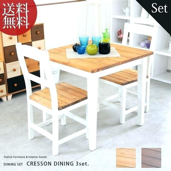 2 Person Dining Set 4 Person Dining Table Two Person Kitchen Table 2 Regarding Two Person Dining Tables (Image 3 of 25)
