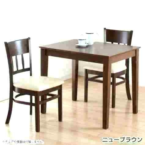 2 Seat Table Set Kitchen Table For Two 2 Dining Table Set 2 Seat Regarding Dining Table Sets For (View 13 of 25)