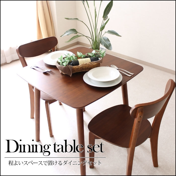 3. Home And Furniture Enchanting Two Person Dining Tables On Fair With Regard To Two Person Dining Tables (Photo 18 of 25)