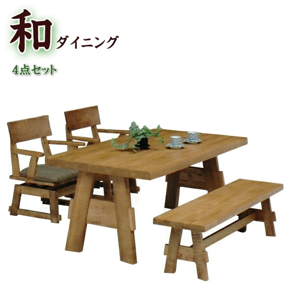 35Plus | Rakuten Global Market: Dining Table Set Bench Type Dining With Regard To Market Dining Tables (Photo 16 of 25)