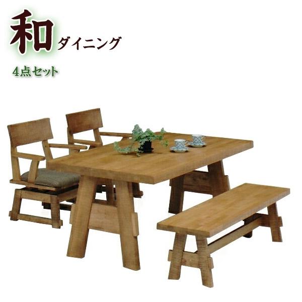 35Plus | Rakuten Global Market: Dining Table Set Bench Type Dining With Regard To Market Dining Tables (Photo 16 of 25)