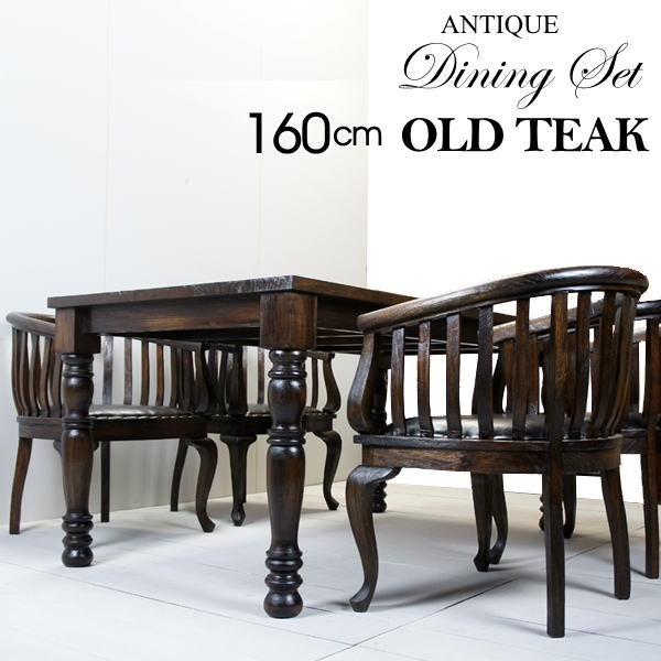 Begin Resort Gallery: Rococo Tree Furuki Wooden Dark Brown Classical In Dark Brown Wood Dining Tables (Image 4 of 25)