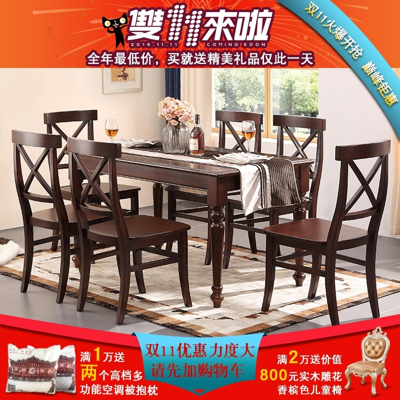 Buy Wyatt Enjoy Life All Solid Wood Dining Tables And Chairs Retro Intended For Wyatt Dining Tables (Image 1 of 25)