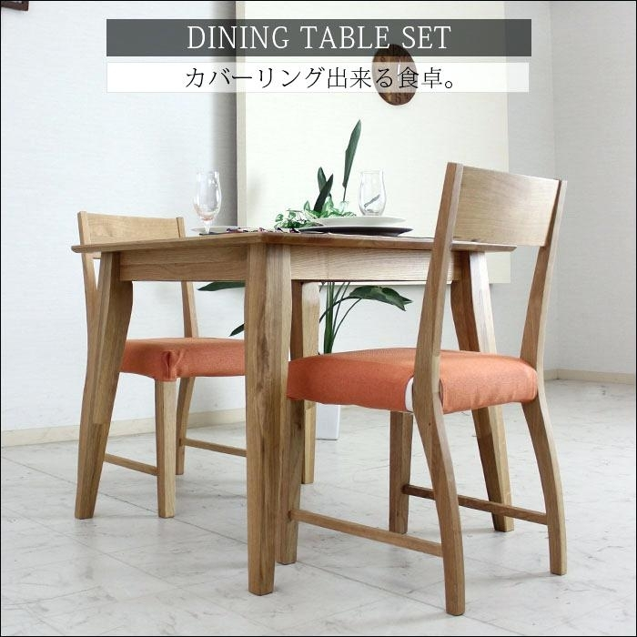 Dining Table For Two I Take Two Three Points Of Dining Table Set In In Dining Tables And Chairs For Two (Image 9 of 25)