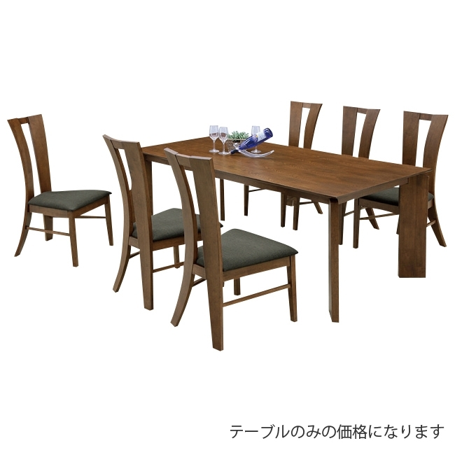 Dreamrand: 6 Person Dining Table, Dining Table 180 Cm Brown Wooden With Dining Tables For Six (Image 17 of 25)