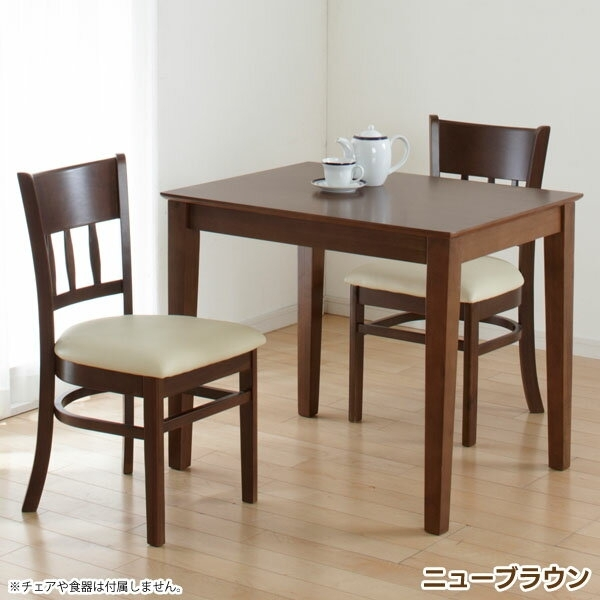 Enetroom: Dining Table March 85 Two Loveseat (Brown Newbrun throughout Dining Tables for Two