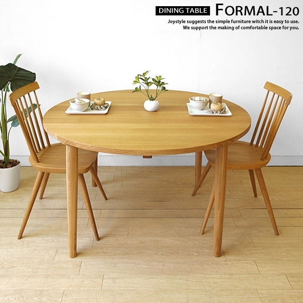 Joystyle Interior: Circular Dining Table Formal 120 (※ Chair Inside Circular Oak Dining Tables (View 11 of 25)