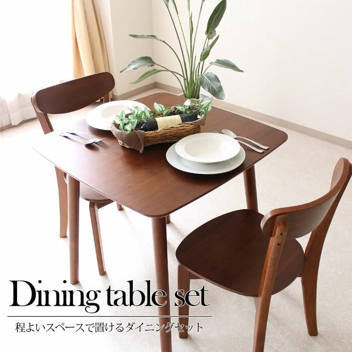 Kagu Mori: Dining Table Set 2 Person Seat Width 75 Cm Nordic Wood Throughout Two Person Dining Table Sets (View 9 of 25)