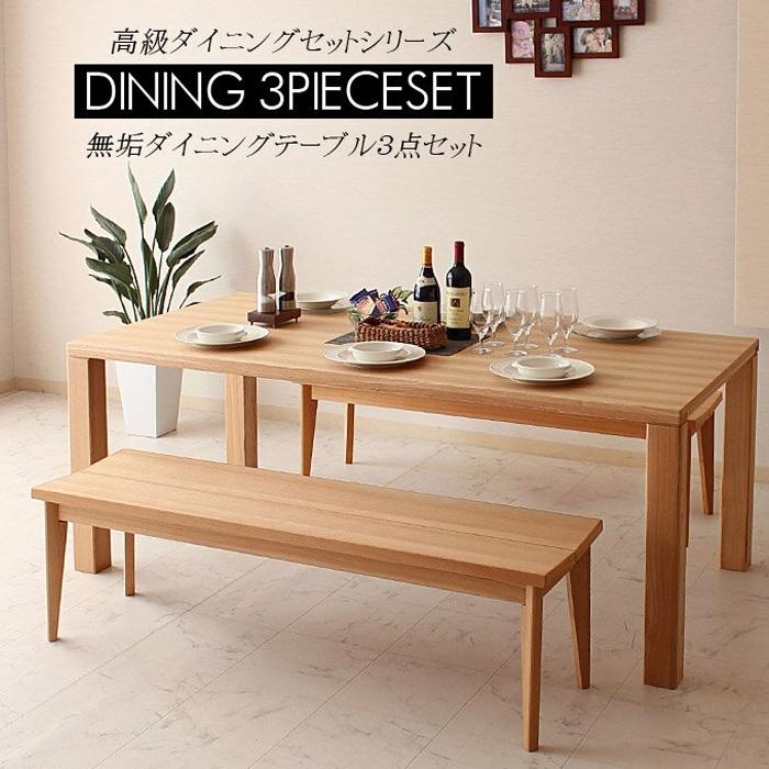 Kagu Mori: Three Points Of Six 180Cm Dining Table Set Dining Set Regarding 180Cm Dining Tables (Image 13 of 25)