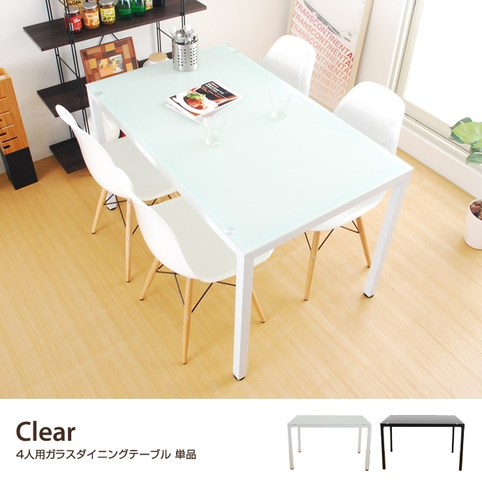 Kagu350: 4 Person Dining Table Glass Hanging Four For Table Dining With Regard To Shiny White Dining Tables (Image 20 of 25)