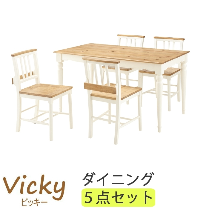 Kanaken: Vickie Country Dining 5 Point Set Table Pm 859 Chair Pm 860 In Non Wood Dining Tables (Image 8 of 25)