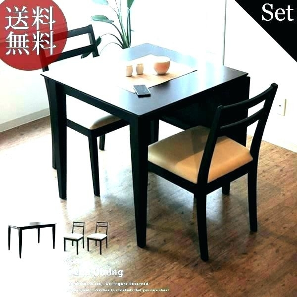 Kitchen Table For Two Two Person Kitchen Table 4 Person Table Intended For Two Person Dining Tables (Image 13 of 25)
